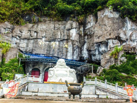 神筆山生態旅遊風景區
