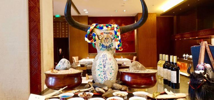 拉薩香格里拉大酒店·川香園2