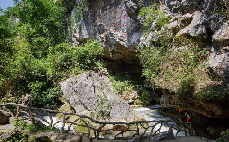 "The Fenglin (Rock Forest) Jiuchongtian (""Ninth Heaven"") Scenic Area2"