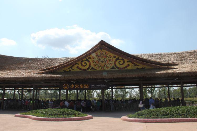 난통 삼림 야생동물원2