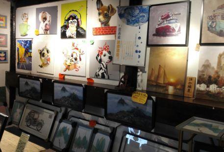 Yi lv Gallery