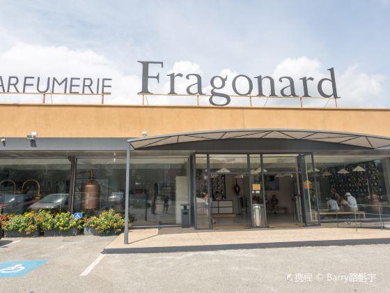 Parfumerie Fragonard - The Historic Factory in Grasse