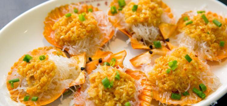 Sichuan Xiao Hu Zi Seafood ( Di Yi Shi Chang Main Branch)1