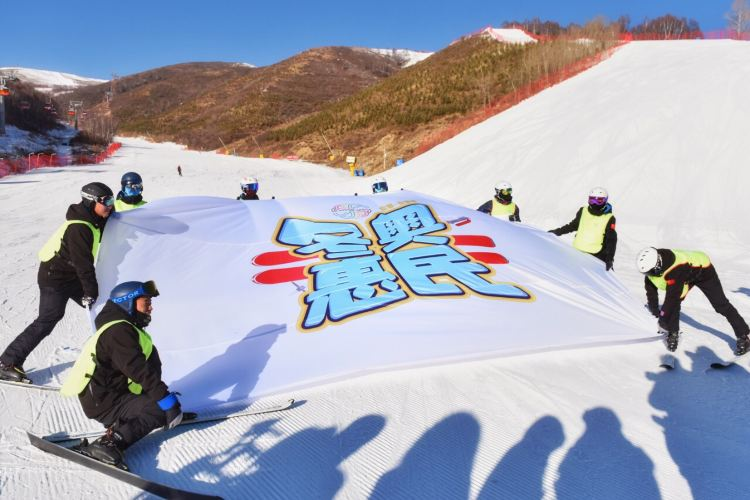 Genting Grand Secret Garden Resort (Yunding Ski Field)4