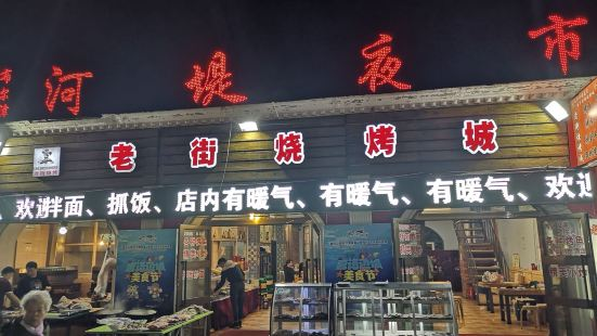 俄羅斯手工冰淇淋(河堤夜市店)