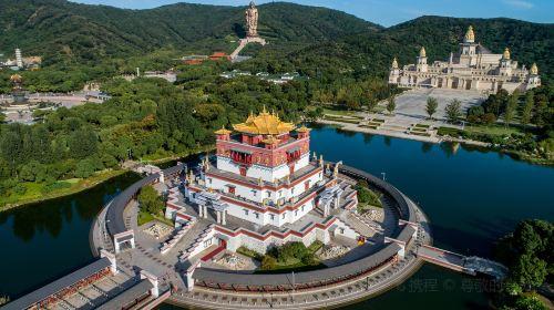 Wuyin Tan City