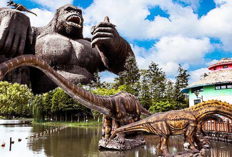 Gucun Park Dinosaur World