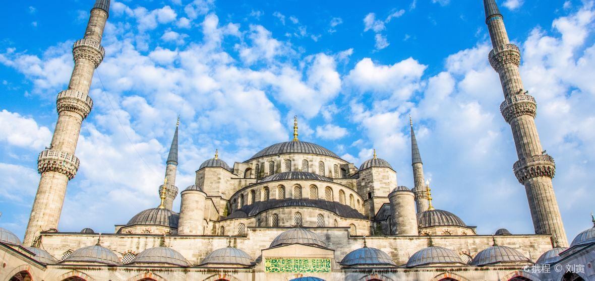 Istanbul Region