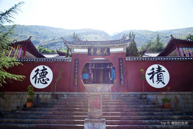 Shangguan Flower Park4