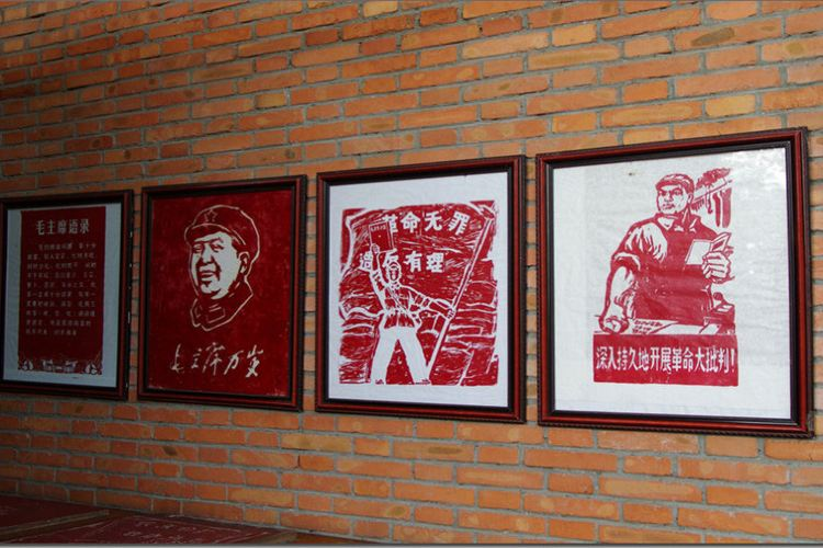 Communist Party of China Red Memory Museum2