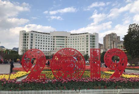 Hezhou Square