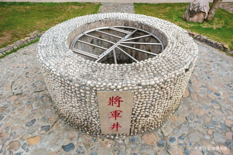 Zongbingfu