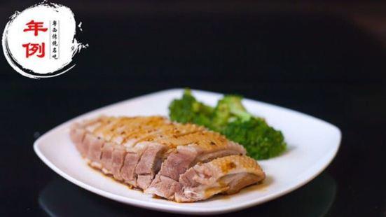 年例·粵西傳統名吃