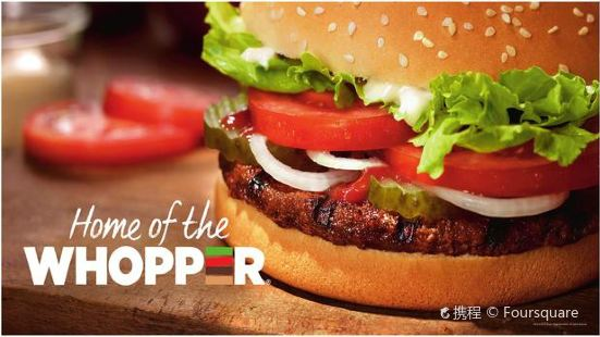 Burger King Toddington