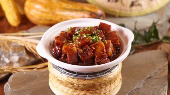 三瓜公社老村長鍋巴飯館