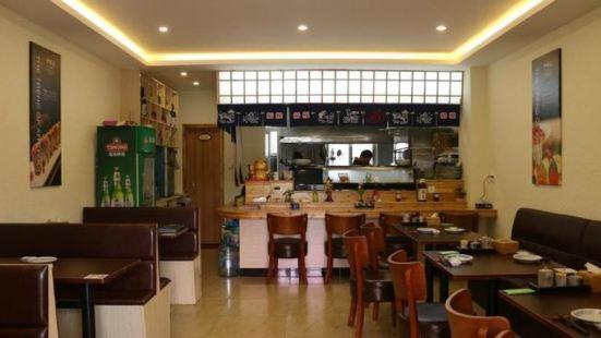 伊藤屋日式料理(江大二店)