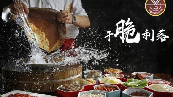 老重慶真味火鍋(賽格國際店)