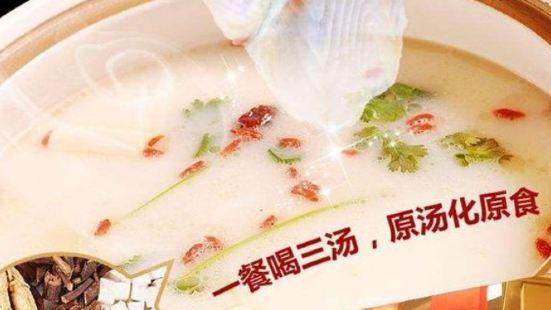 花生先生油燜大蝦(街道口總店)