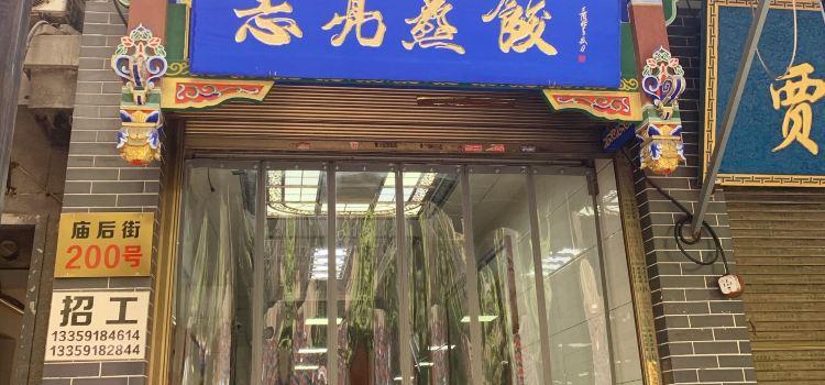 Zhiliang Stuffed With Juicy Pork Steamed Dumpling2