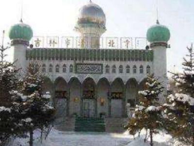 吉林清真北寺