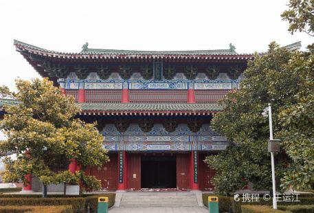 Guangrao Temple Of Guan Yu