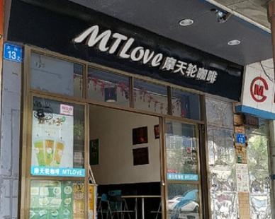 摩天輪(坦洲大興店)