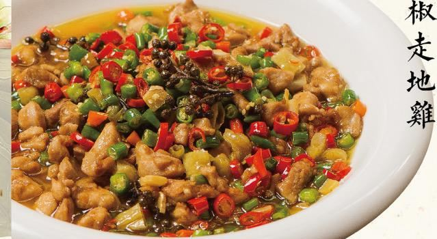 China Chilli2