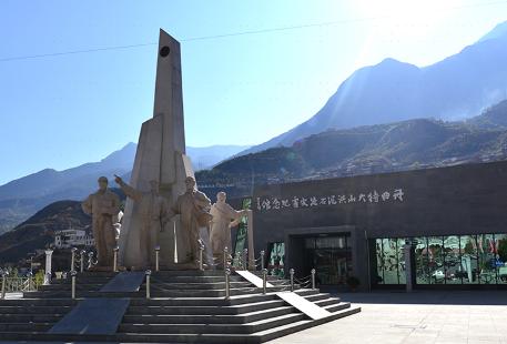 Gansu Zhouqu Teda Shan Hongnishiliu Qiangxian Jiuyuan Memorial Hall