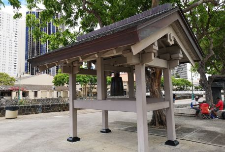 Hawaii Ishizuchi Shrine