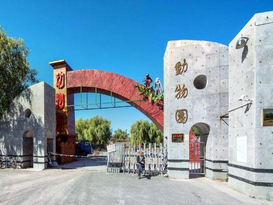 盤錦市動物園