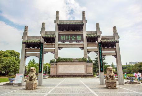 Jingchuan Park