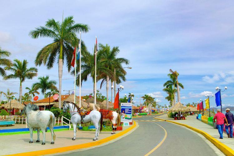 Puerto Salvador Allende