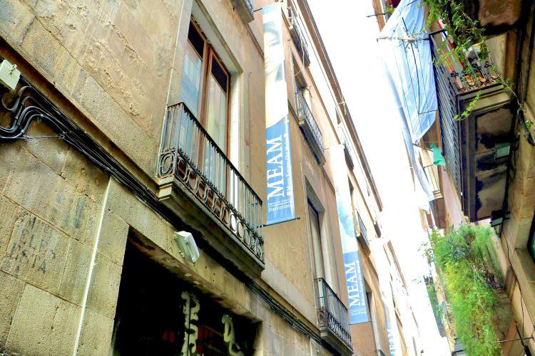 歐洲現代藝術博物館