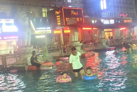 Yuanjiangshimei World Water Amusement Park