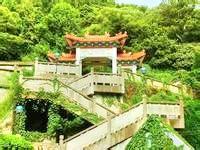 Qinglongshan Park