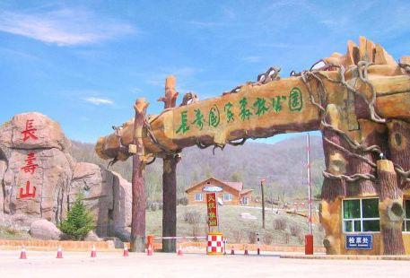 Changshou National Forest Park