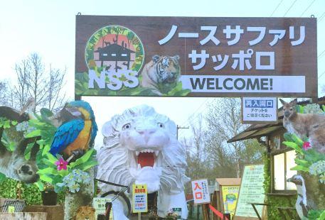 體驗型動物園