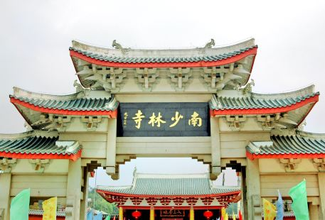 South Shaolin Temple Site