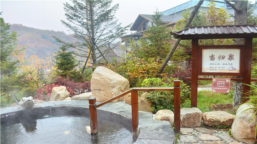 Dandong Tianmu Junlan Hot Spring