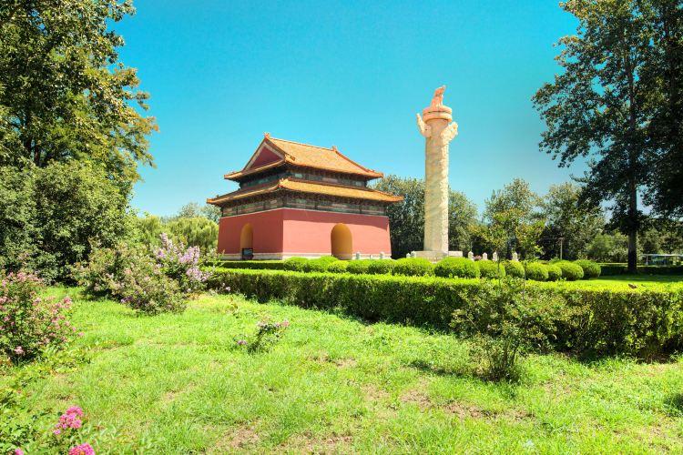 Shenlu Park