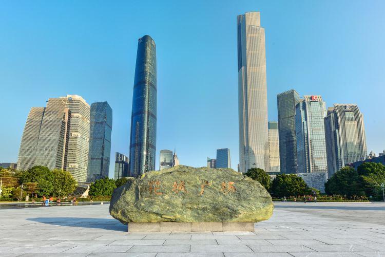 IFC (Guangzhou International Finance Centre)