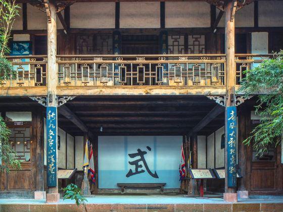 Yaoba Ancient Town