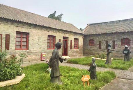 Wang Yuyang Memorial Hall -Zhongqin Shrine