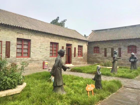 Wang Yuyang Memorial Hall