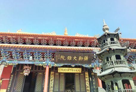 Mile Temple
