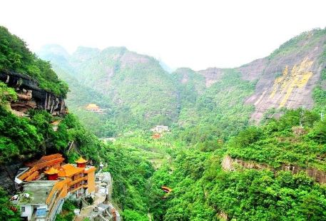 Doujiao Mountain Scenic Area (Qingshou Cliff)