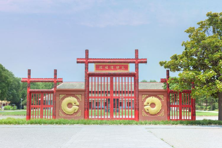 Yinxu Palace & Temple Historic Site