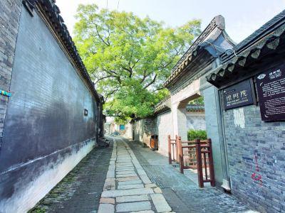 Qintong Ancient Town