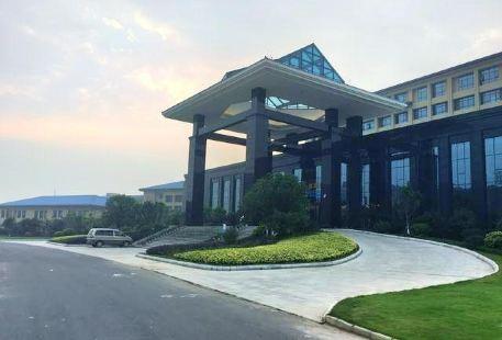 Yingcheng National Mine Park