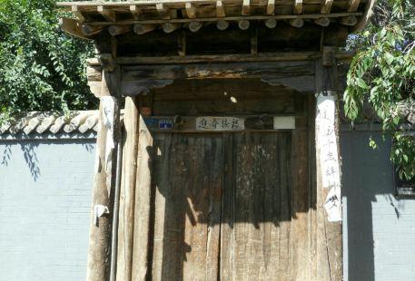 巴裡坤古民宅